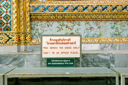 Schild am Eingang des Jade-Buddha Tempels April 1991