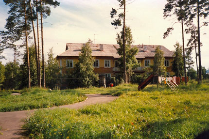 ein Haus in Listwjanka September 1987