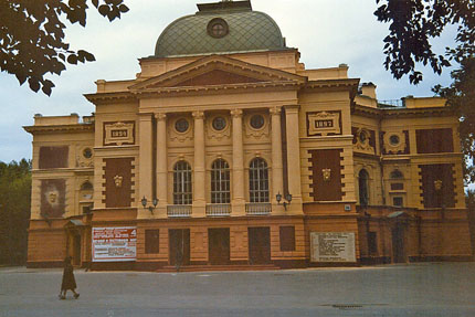 Opernhaus in Irkutsk September 1987