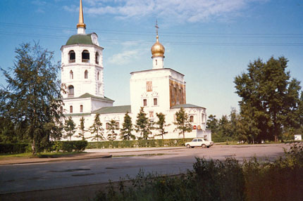 Erlöserkirche in Irkutsk September 1987