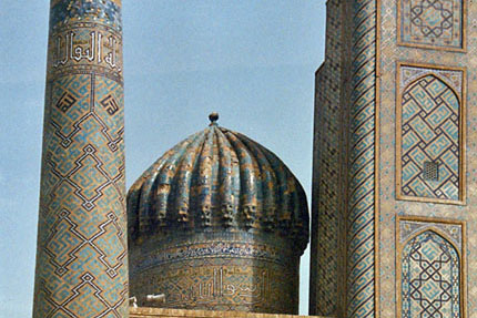 Ulugbek-Medrese am Registan in Samarkand September 1987